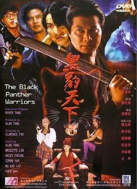 Xem Phim Hắc Báo Thiên Hạ 1993