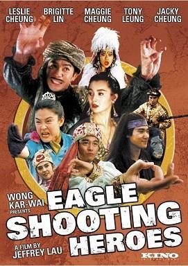 Xem Phim Đông Thành Tây Tựu 1993