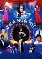 Xem Phim Trà Hoa Nữ