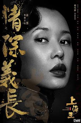 Xem Phim Vua Thượng Hải 2