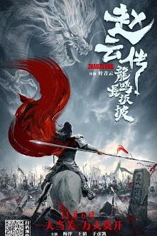 Xem Phim Triệu Tử Long