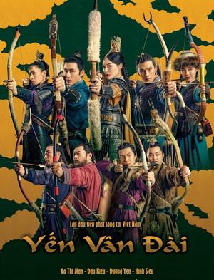 Xem Phim Yên Vân Đài