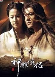 Xem Phim Tân Thần Điêu Đại Hiệp 2006
