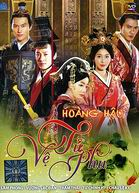 Xem Phim Hoàng Hậu Vệ Tử Phu