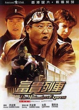 Xem Phim Phú Quý Liệt Xa
