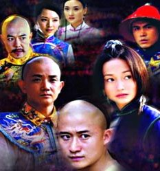 Xem Phim Nam Thiếu Lâm