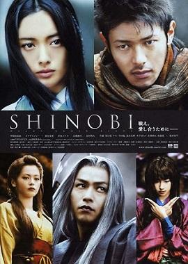 Xem Phim Phi Thiên Vũ 2005