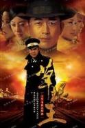 Xem Phim Anh Hùng Nông Dân