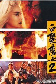 Xem Phim Bạch Phát Ma Nữ 2