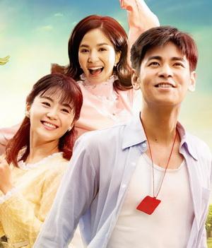 Xem Phim Chuyện Chàng Bán Chuối - Câu Chuyện Tình Yêu