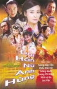 Xem Phim Đại Hán Anh Hùng