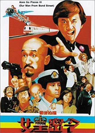 Xem Phim Đối Tác Ăn Ý 3