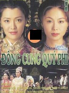 Xem Phim Đông Cung Quý Phi