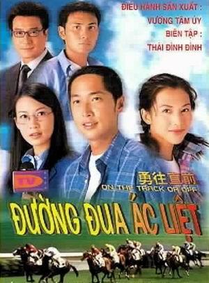 Xem Phim Đường Đua Ác Liệt