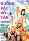 Xem Phim Đường Vào Vô Tận 1999