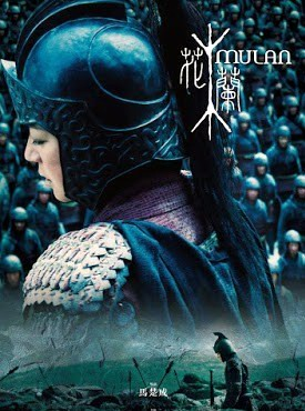 Xem Phim Hoa Mộc Lan 2009