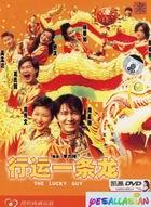 Xem Phim Hoàng Tử Bánh Trứng - Châu Tinh Trì