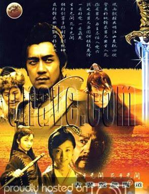 Xem Phim Kiếm Xuất Giang Nam 2003