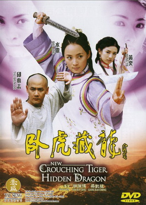 Xem Phim Long Tranh Hổ Đấu - Tân Ngọa Hổ Tàng Long
