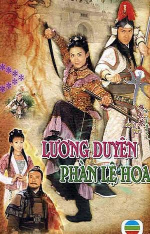 Xem Phim Lương Duyên Phàn Lê Huê 2004