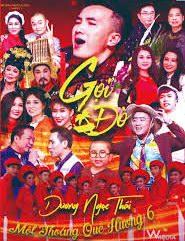 Xem Phim Một Thoáng Quê Hương 6 - Dương Ngọc Thái