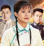 Xem Phim Phận Hồng Nhan - Hồng Nhan Bạc Phận