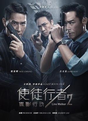 Xem Phim Sứ Mệnh Nội Gián 2 2019