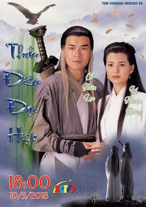 Xem Phim Thần Điêu Đại Hiệp 1995
