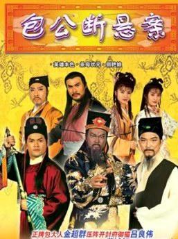 Xem Phim Tân Bao Thanh Thiên