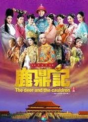Xem Phim Tân Lộc Đỉnh Ký 2014