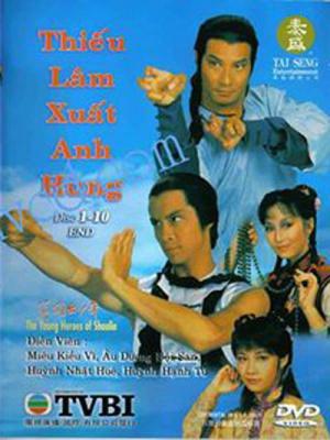 Xem Phim Thiếu Lâm Xuất Anh Hùng