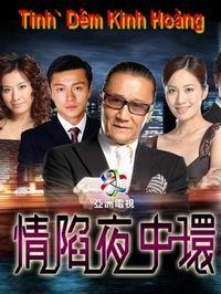 Xem Phim Tình Đêm Kinh Hoàng 1