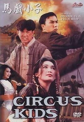 Xem Phim Mã Hỉ Cuồng Phong 1994