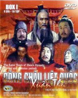 Xem Phim Đông Châu Liệt Quốc