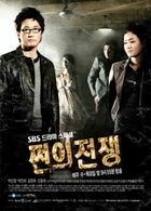 Xem Phim Cuộc Chiến Kim Tiền