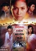 Xem Phim Đồng Tiền Muôn Mặt