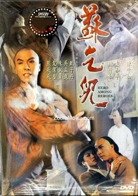 Xem Phim Túy Quyền Tô Khất Nhi 1993