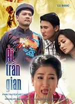 Xem Phim Ải Trần Gian