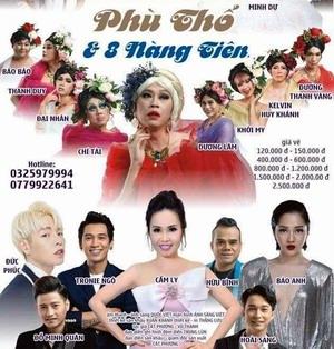 Xem Phim Phù Thổ Và 8 Nàng Tiên - Liveshow Hoài Linh
