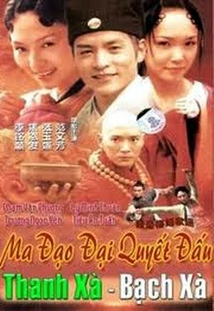 Xem Phim Thanh Xà Bạch Xà 2001