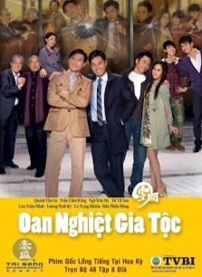 Oan Nghiệt Gia Tộc