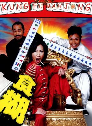 Xem Phim Kung Fu Mạt Chược 1