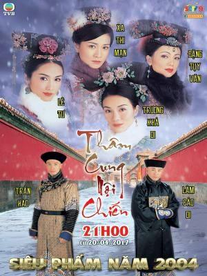 Xem Phim Thâm Cung Nội Chiến 1 2004