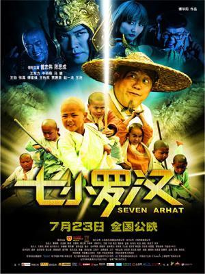 Xem Phim Thất Tiểu La Hán Quả 2010