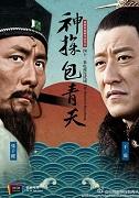 Xem Phim Thần Thám Bao Thanh Thiên