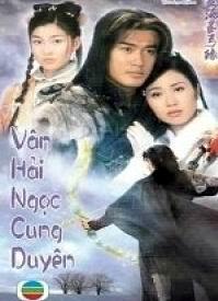 Xem Phim Vân Hải Ngọc Cung Duyên