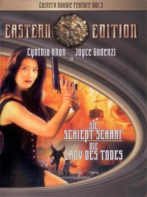 Xem Phim Ngụy Tình Truy Án 1996